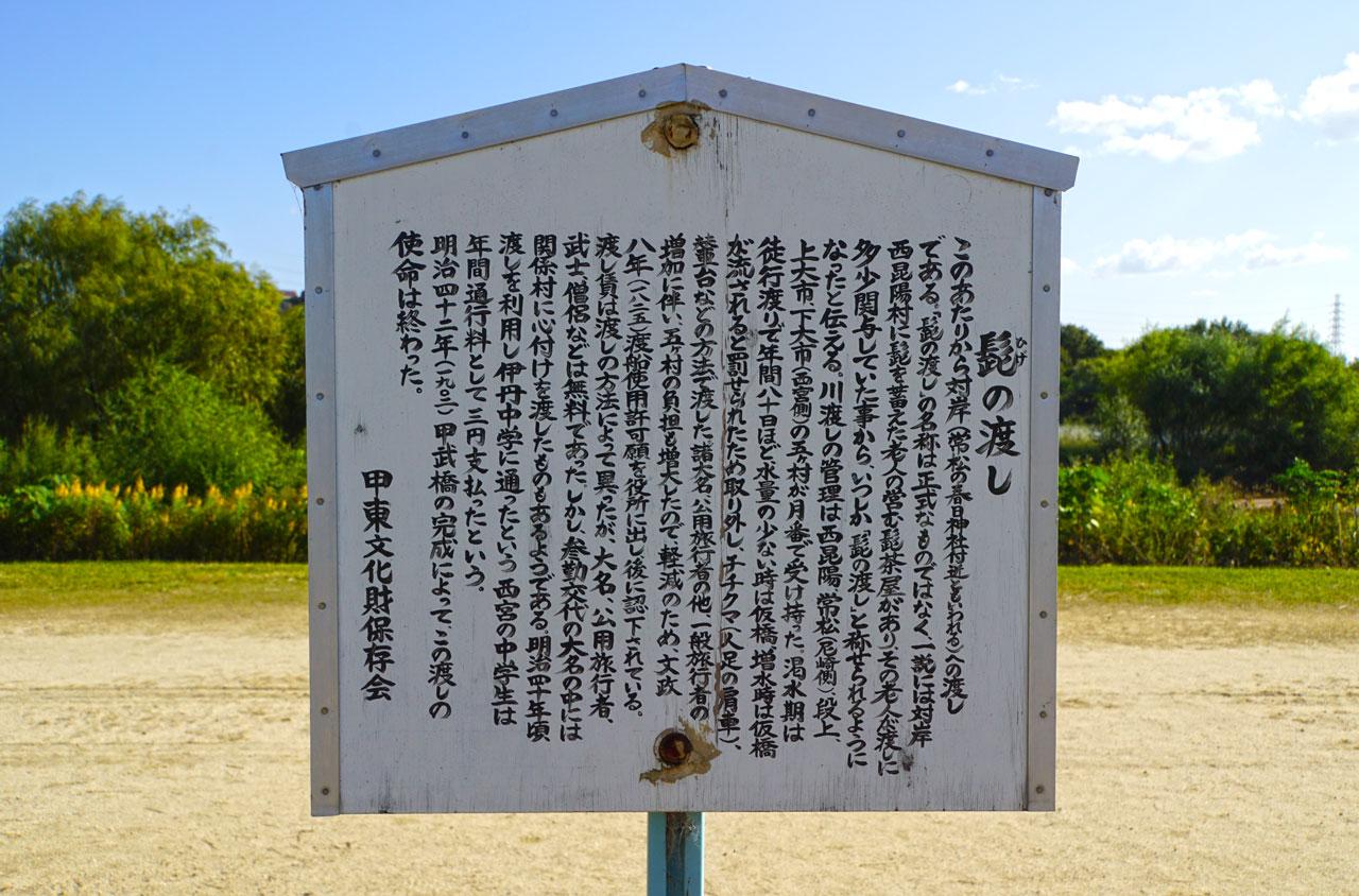 f:id:kimura_khs:20201206183603j:plain