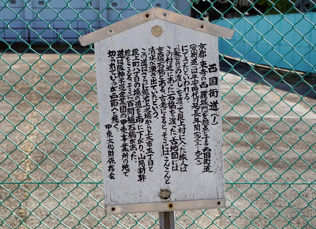 f:id:kimura_khs:20201206183624j:plain