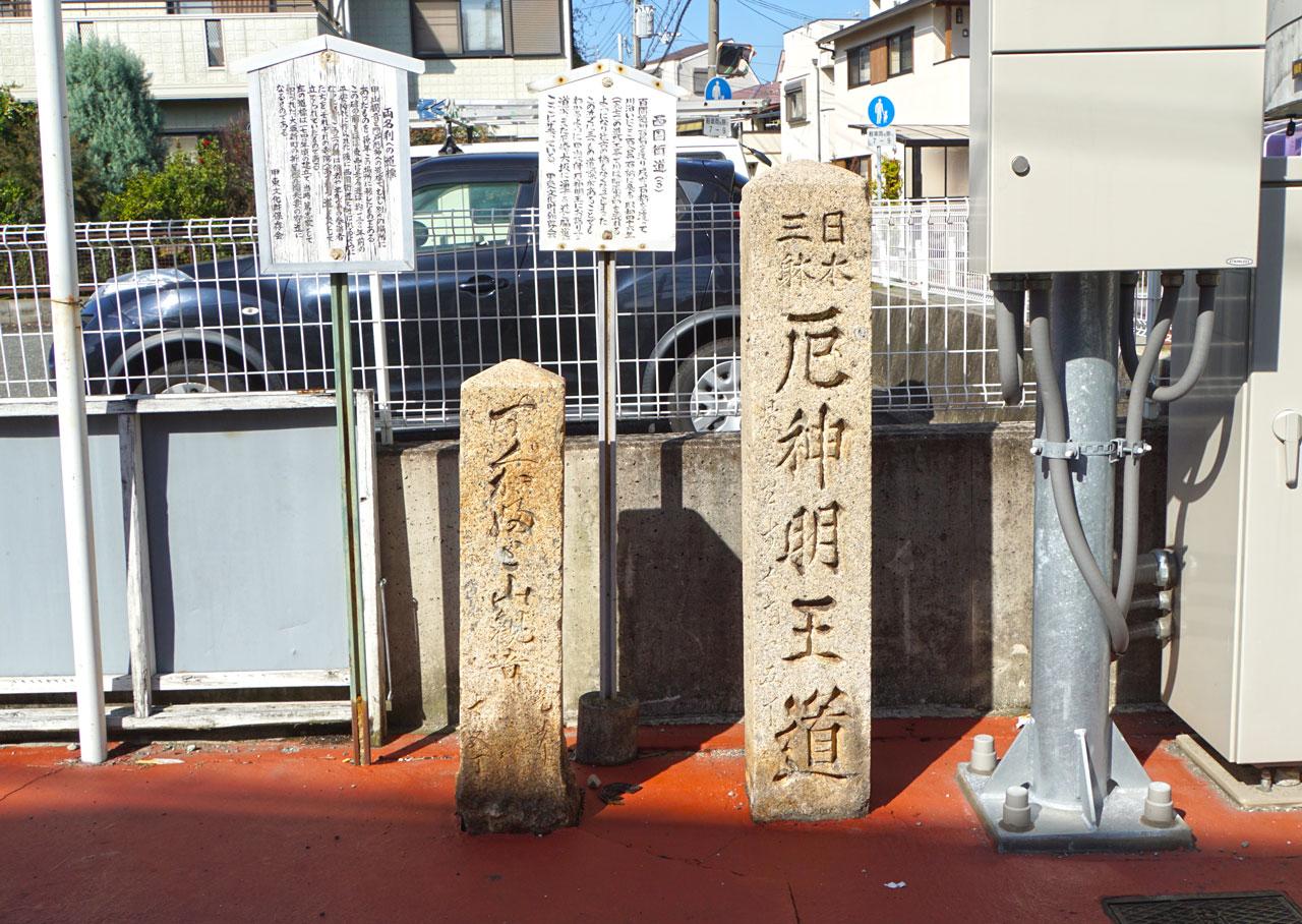 f:id:kimura_khs:20201206183642j:plain