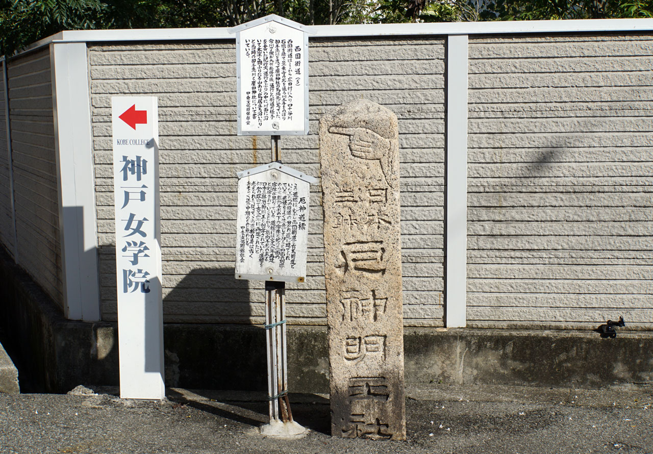 f:id:kimura_khs:20201206183659j:plain
