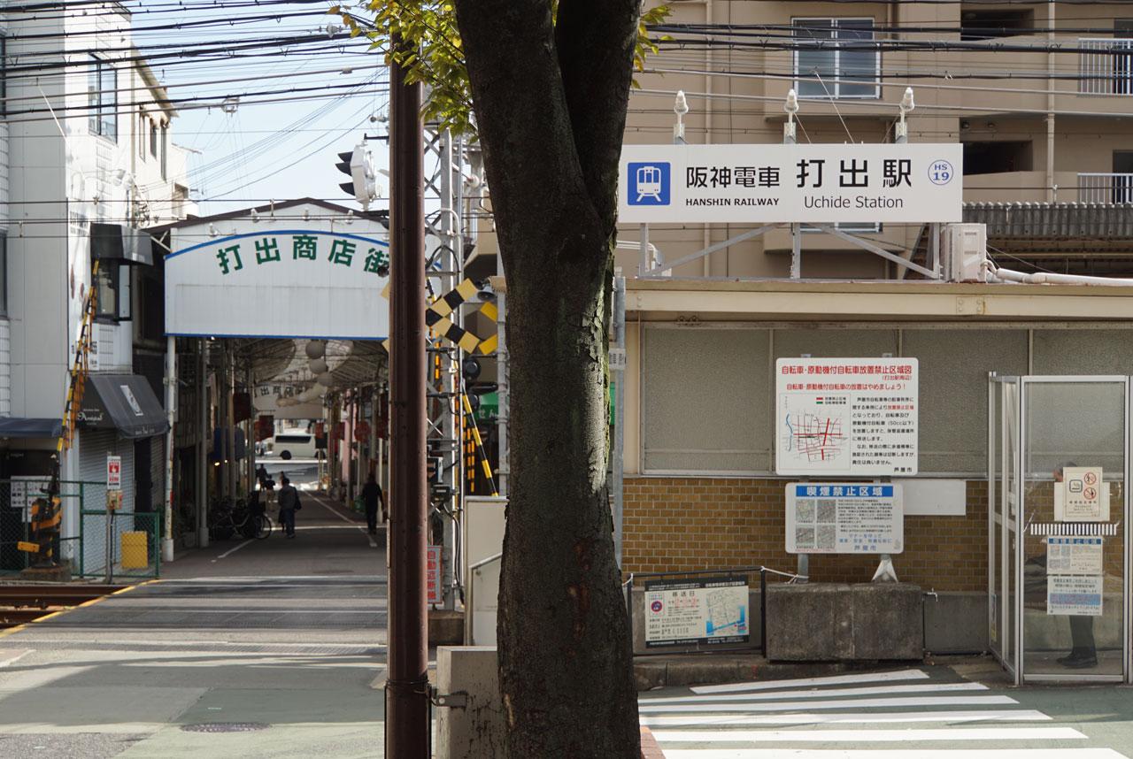 f:id:kimura_khs:20201206183941j:plain