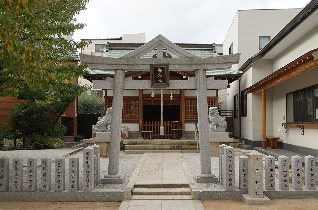 f:id:kimura_khs:20201206184109j:plain