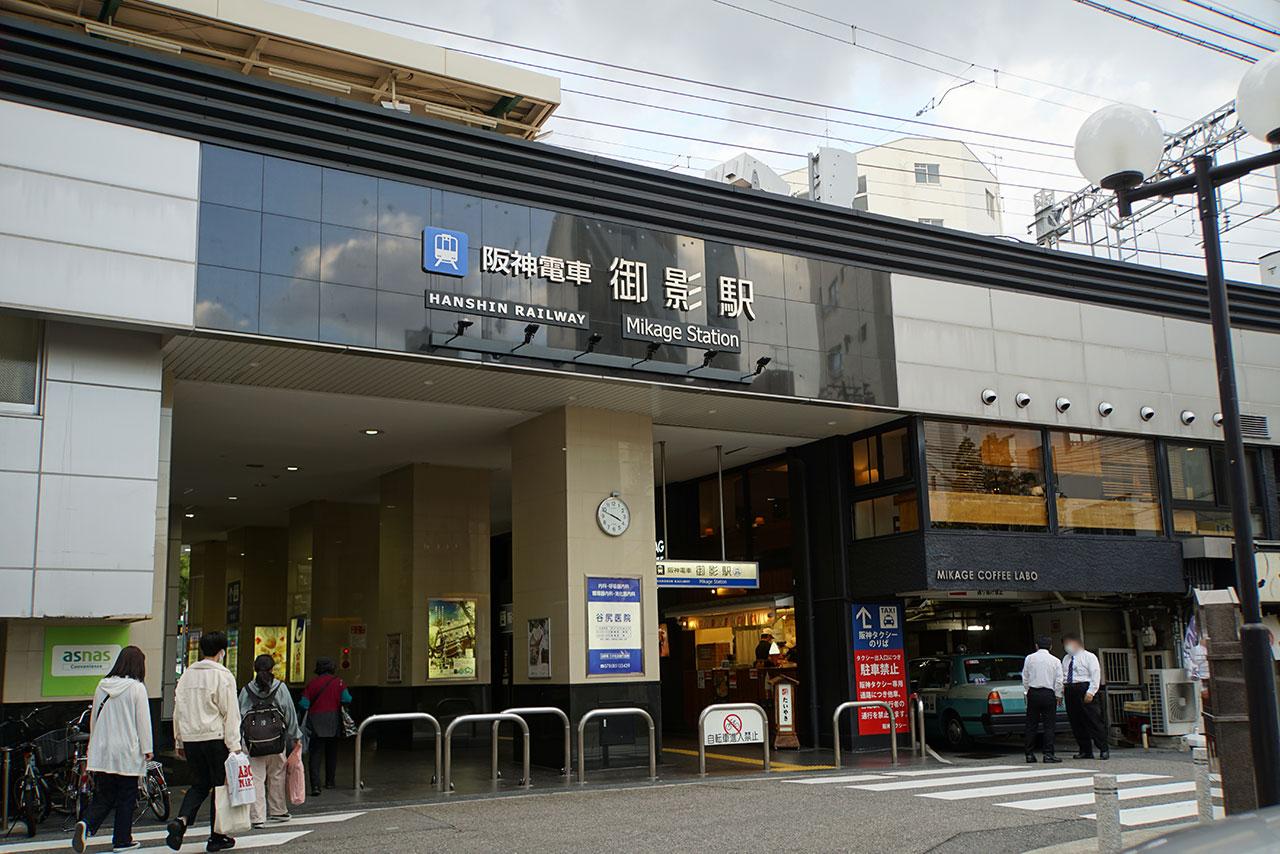 f:id:kimura_khs:20201206184158j:plain