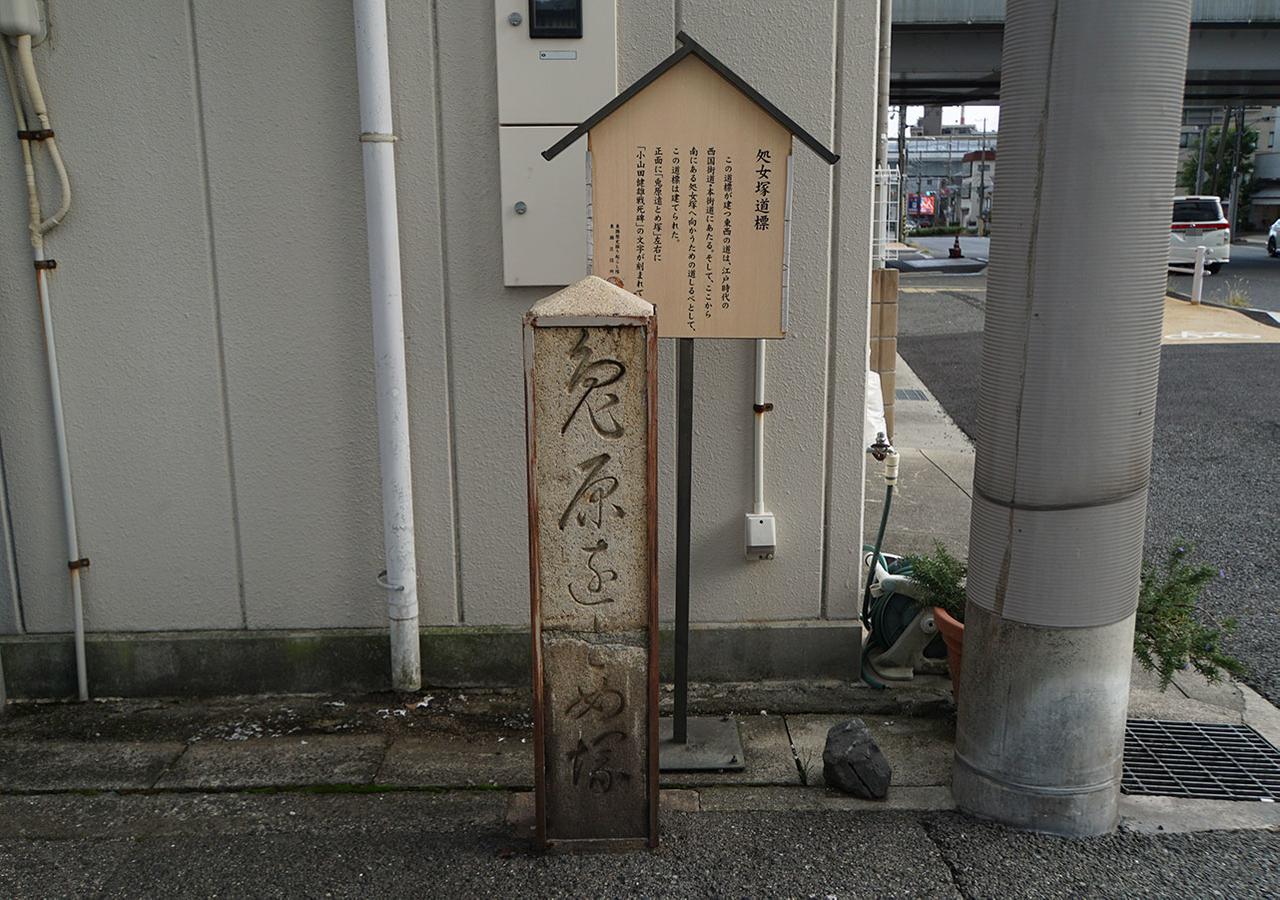 f:id:kimura_khs:20201206184231j:plain
