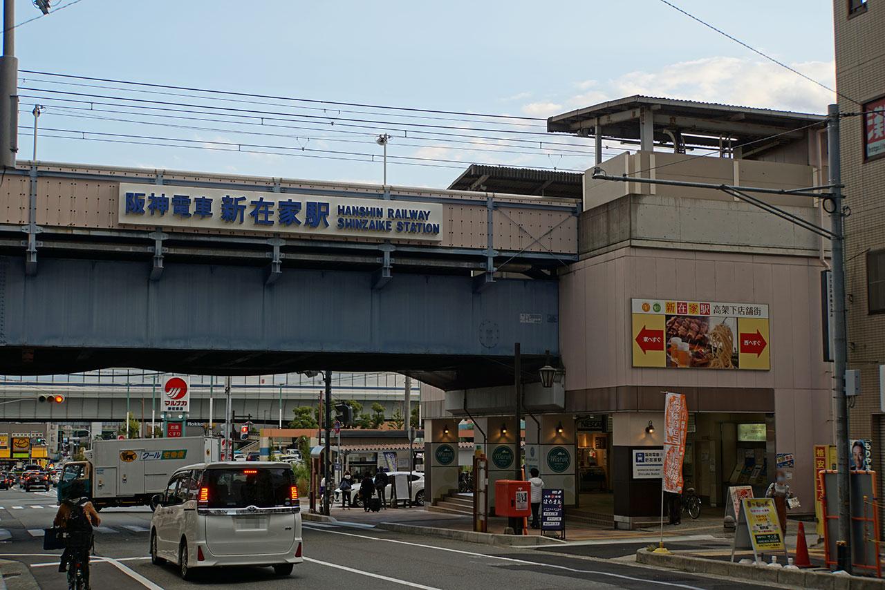 f:id:kimura_khs:20201206184249j:plain
