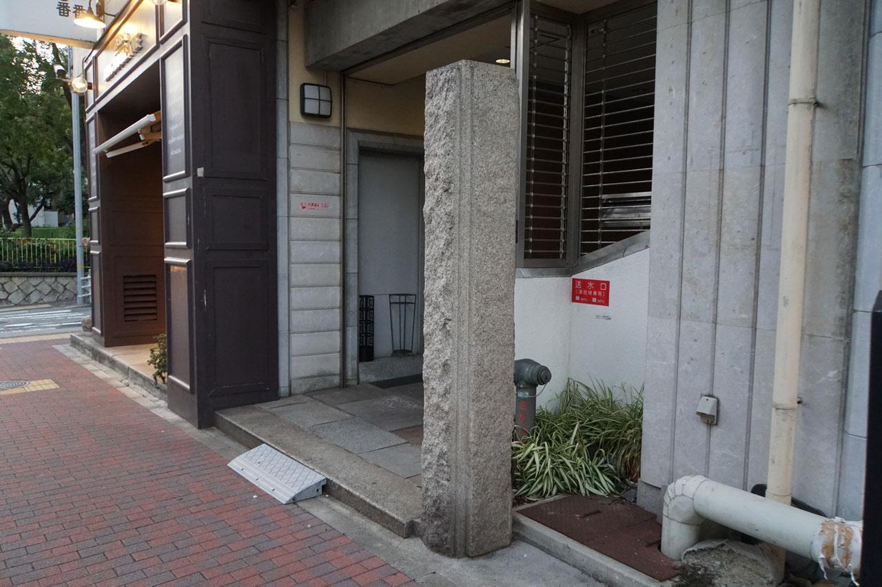 f:id:kimura_khs:20201206184315j:plain