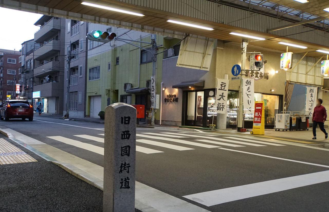 f:id:kimura_khs:20201206184326j:plain