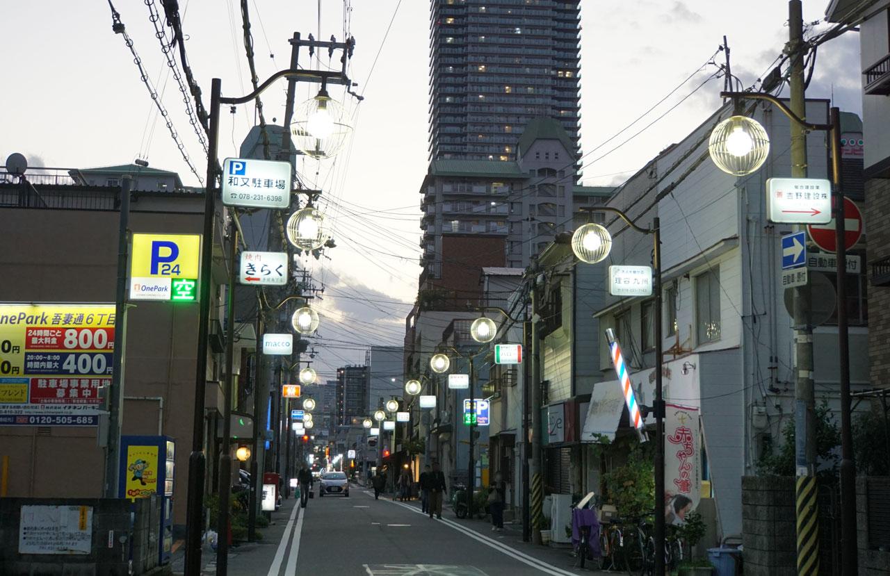f:id:kimura_khs:20201206184338j:plain