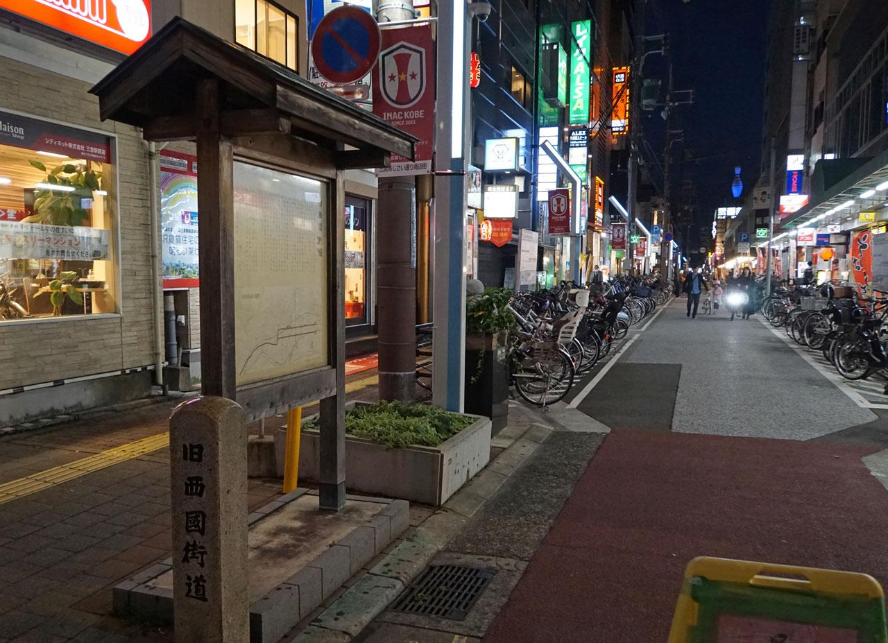 f:id:kimura_khs:20201206184406j:plain