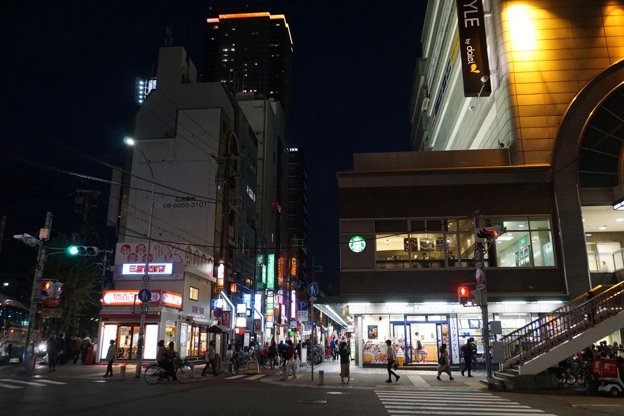 f:id:kimura_khs:20201206184412j:plain