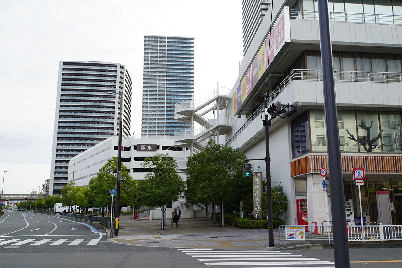 f:id:kimura_khs:20201213230006j:plain