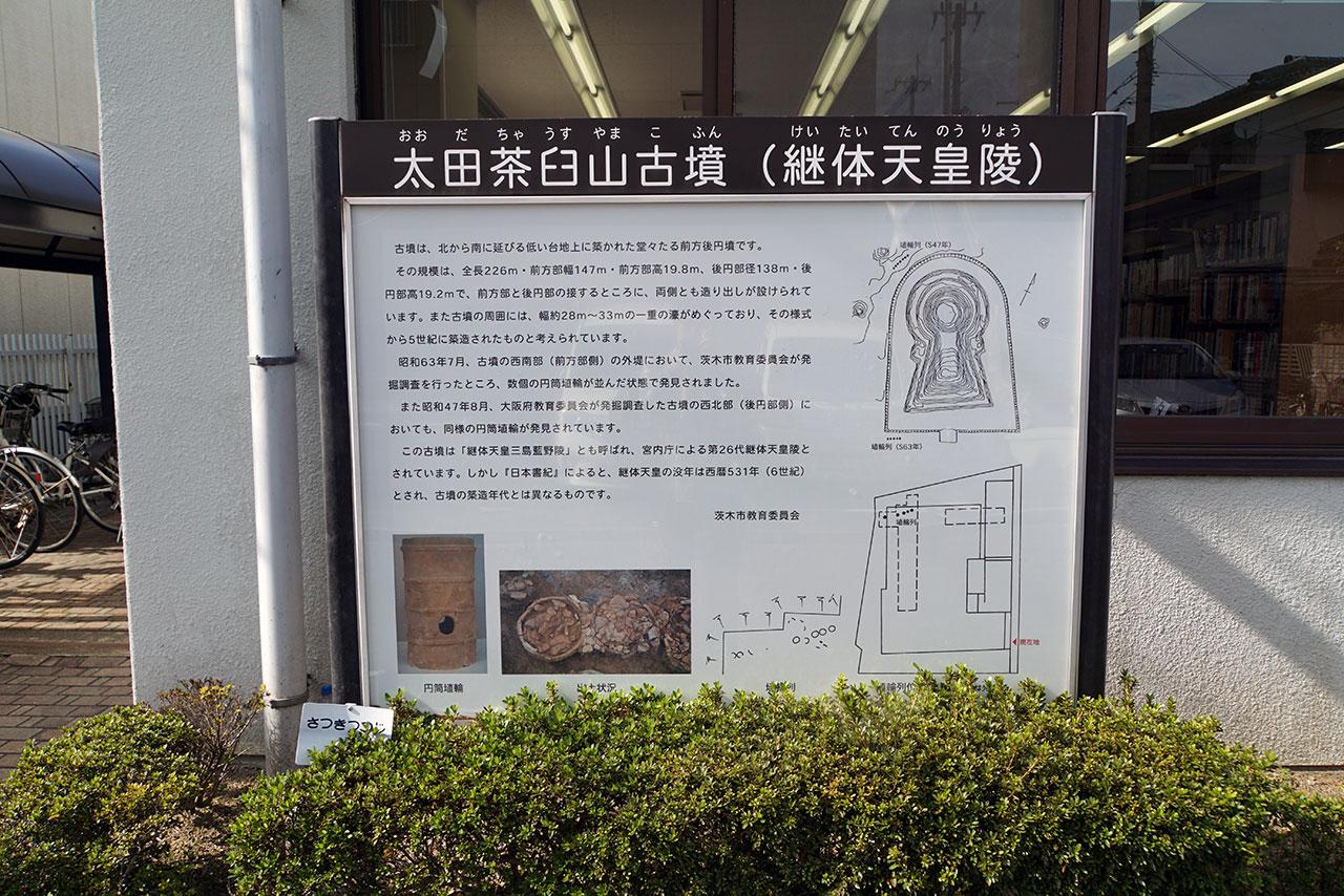 f:id:kimura_khs:20201214000528j:plain