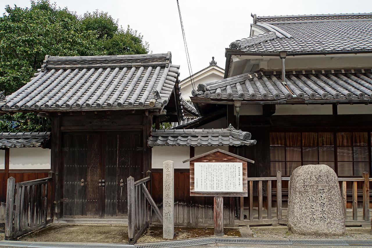 f:id:kimura_khs:20201219164713j:plain