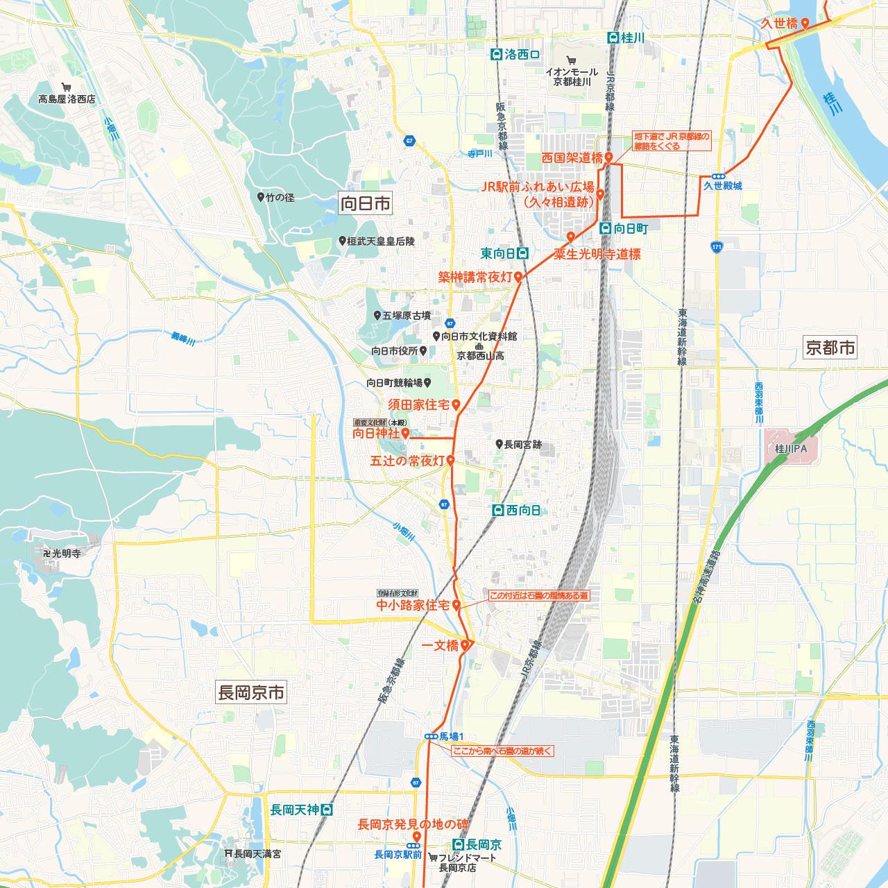 f:id:kimura_khs:20201219165920j:plain