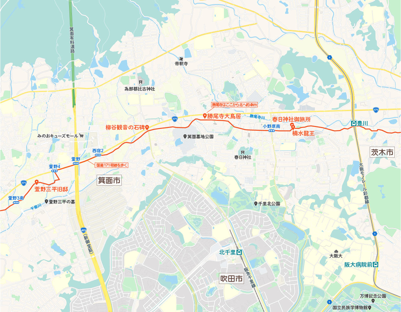 f:id:kimura_khs:20201219165955j:plain