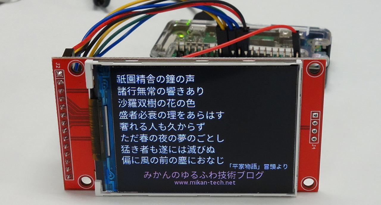 f:id:kimura_khs:20210809181425j:plain