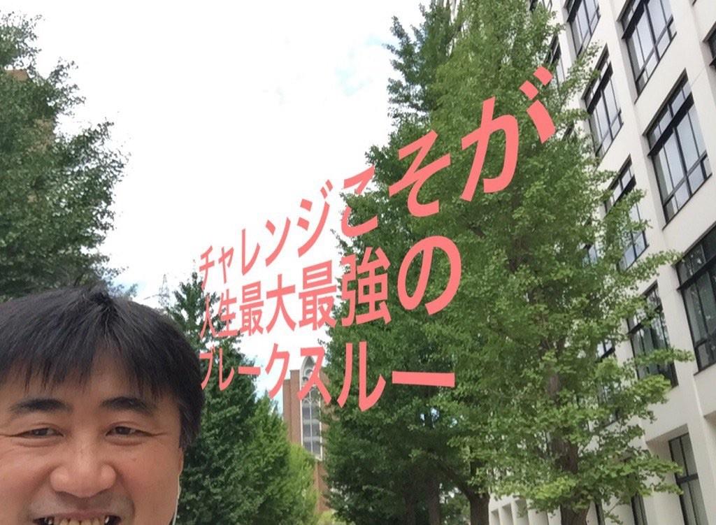 f:id:kimurakatsunori:20160801220243j:image