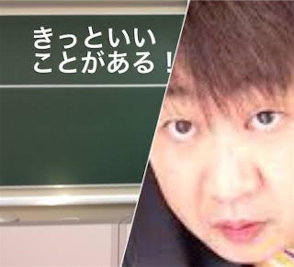 f:id:kimurakatsunori:20160801221349j:image