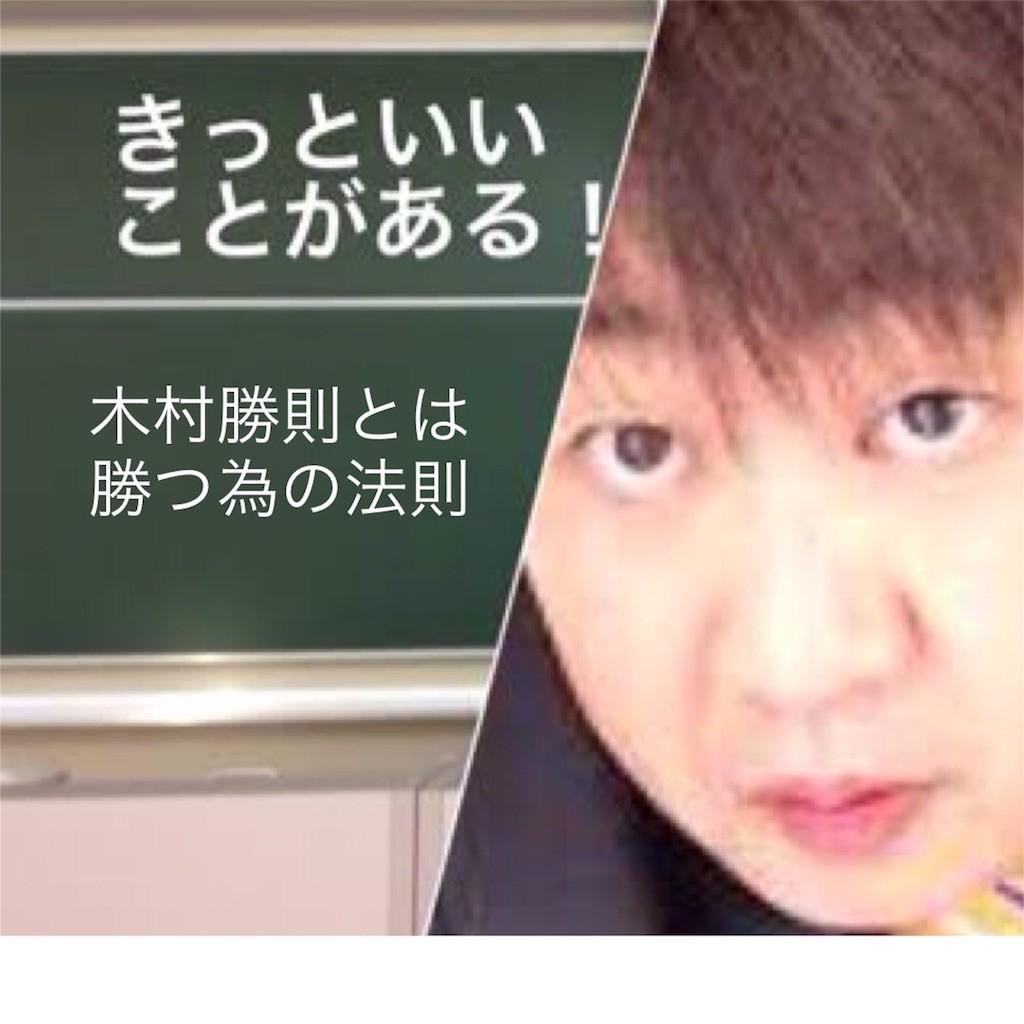 f:id:kimurakatsunori:20160801222737j:image
