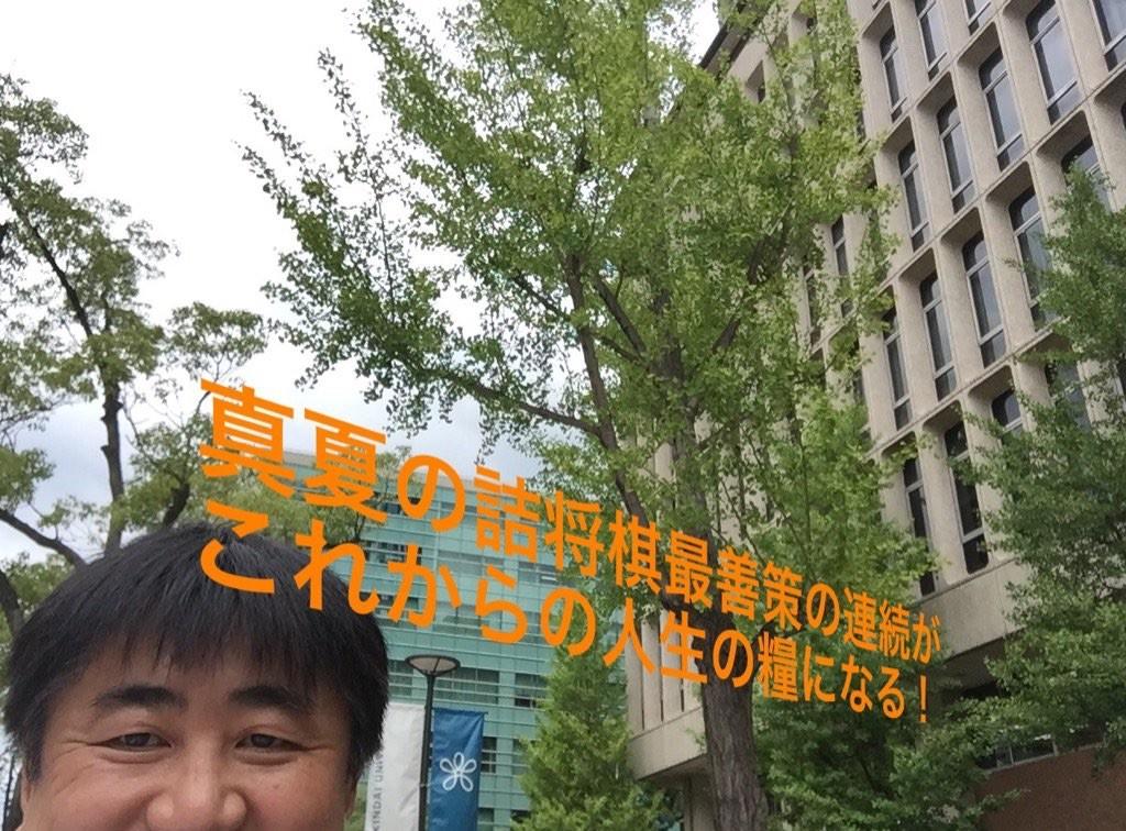 f:id:kimurakatsunori:20160803182812j:image