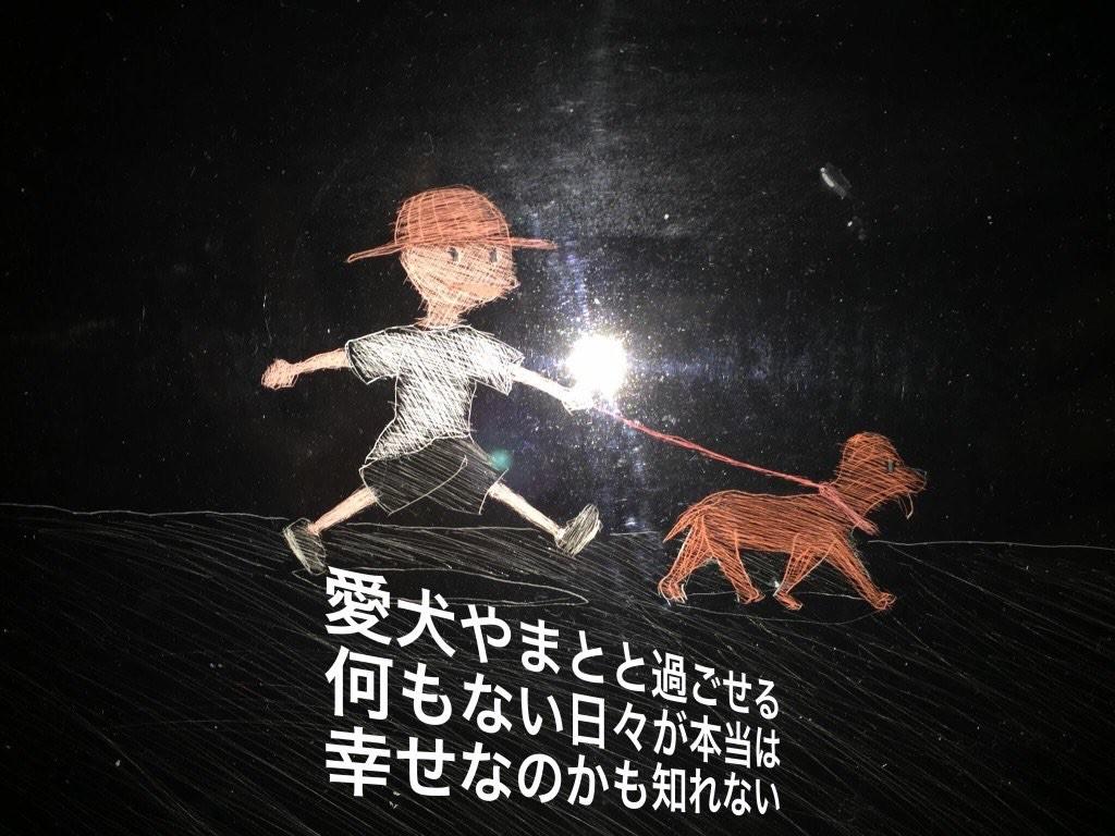 f:id:kimurakatsunori:20160811083053j:image