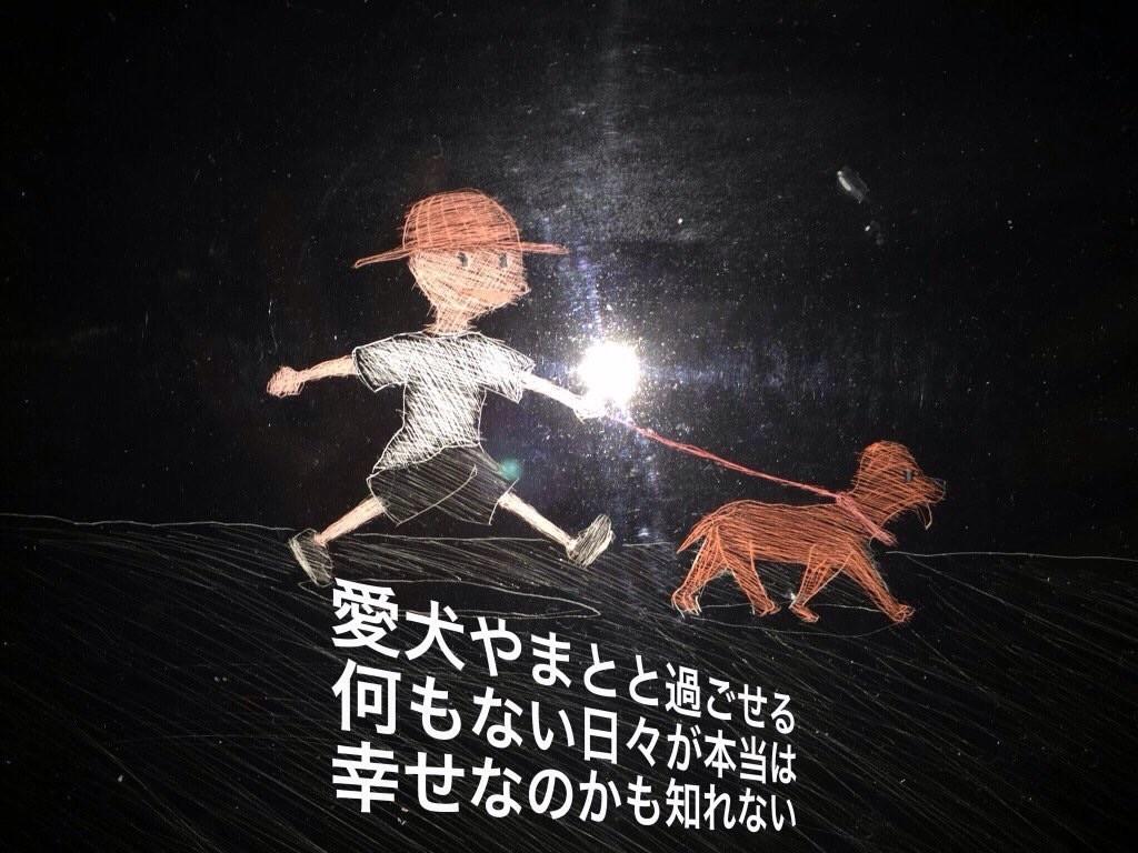 f:id:kimurakatsunori:20160812130720j:image