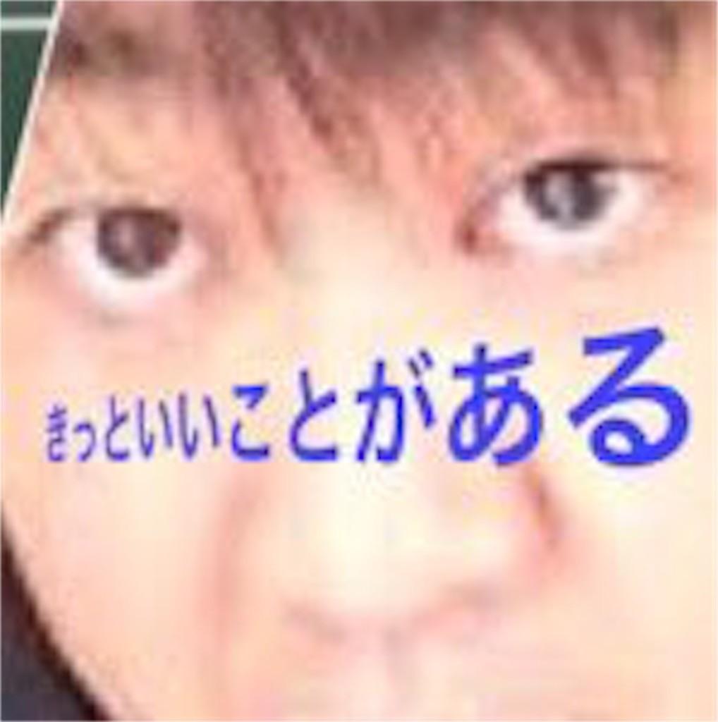 f:id:kimurakatsunori:20160818121754j:image