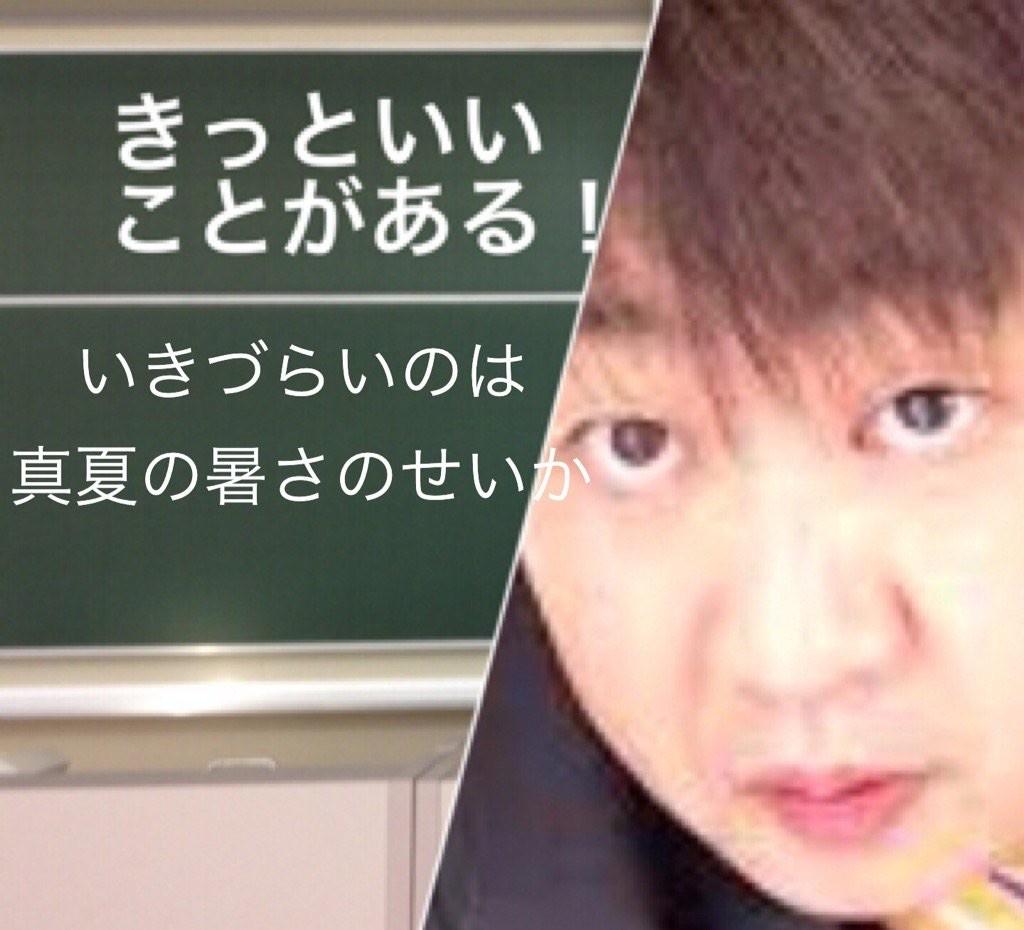 f:id:kimurakatsunori:20160818121758j:image
