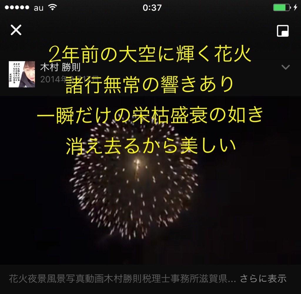 f:id:kimurakatsunori:20160818121806j:image