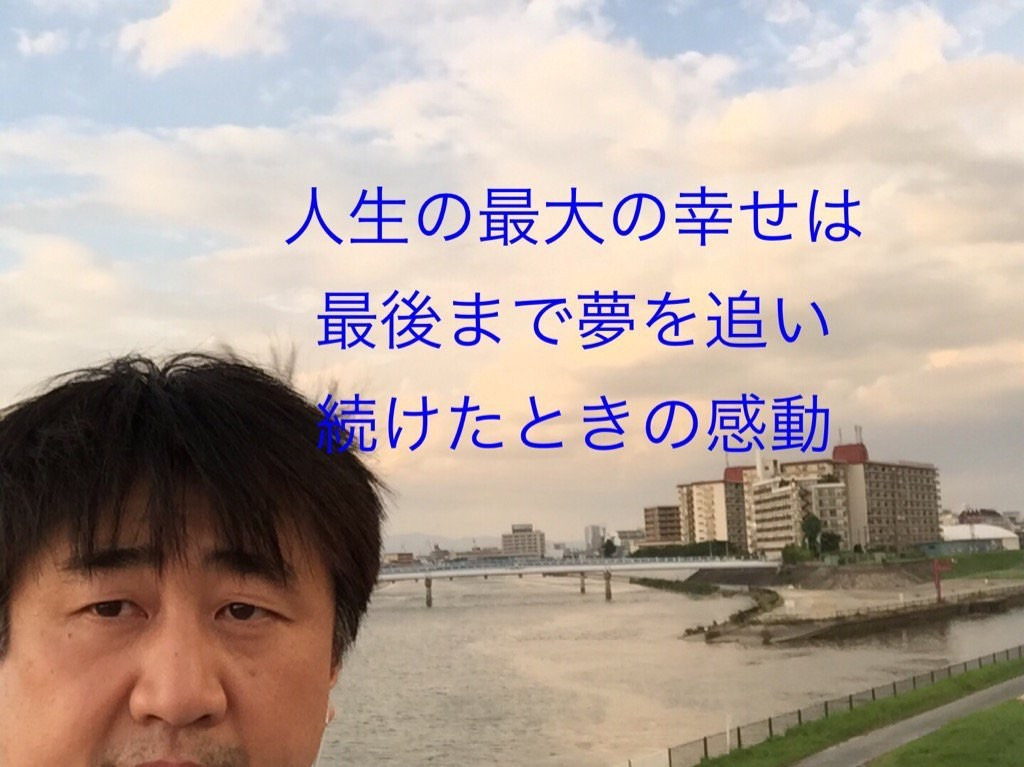 f:id:kimurakatsunori:20160822124318j:image