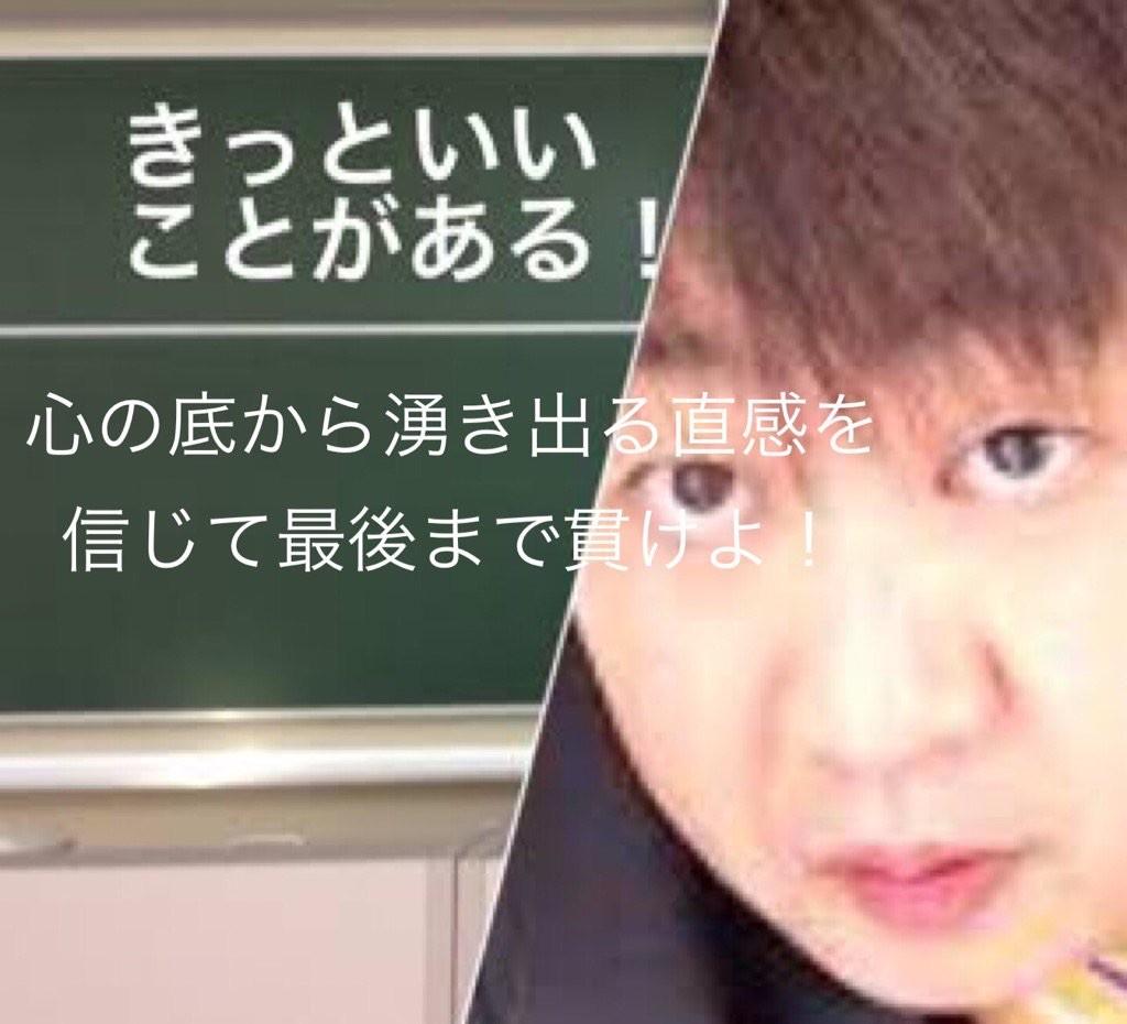 f:id:kimurakatsunori:20160826084229j:image
