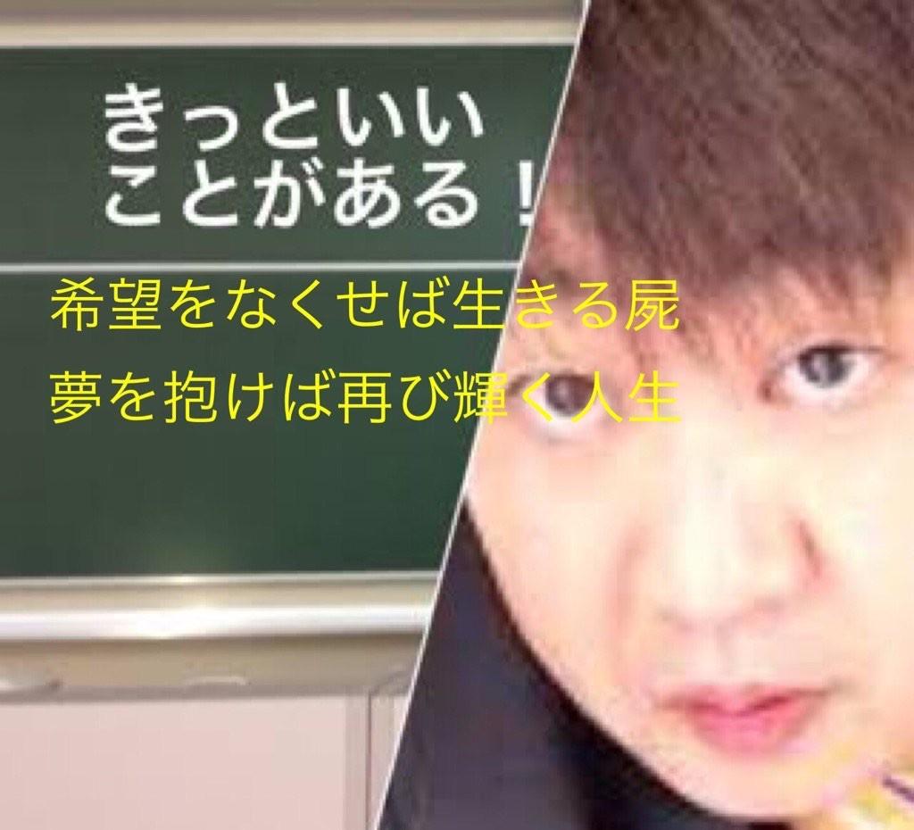 f:id:kimurakatsunori:20160828012120j:image