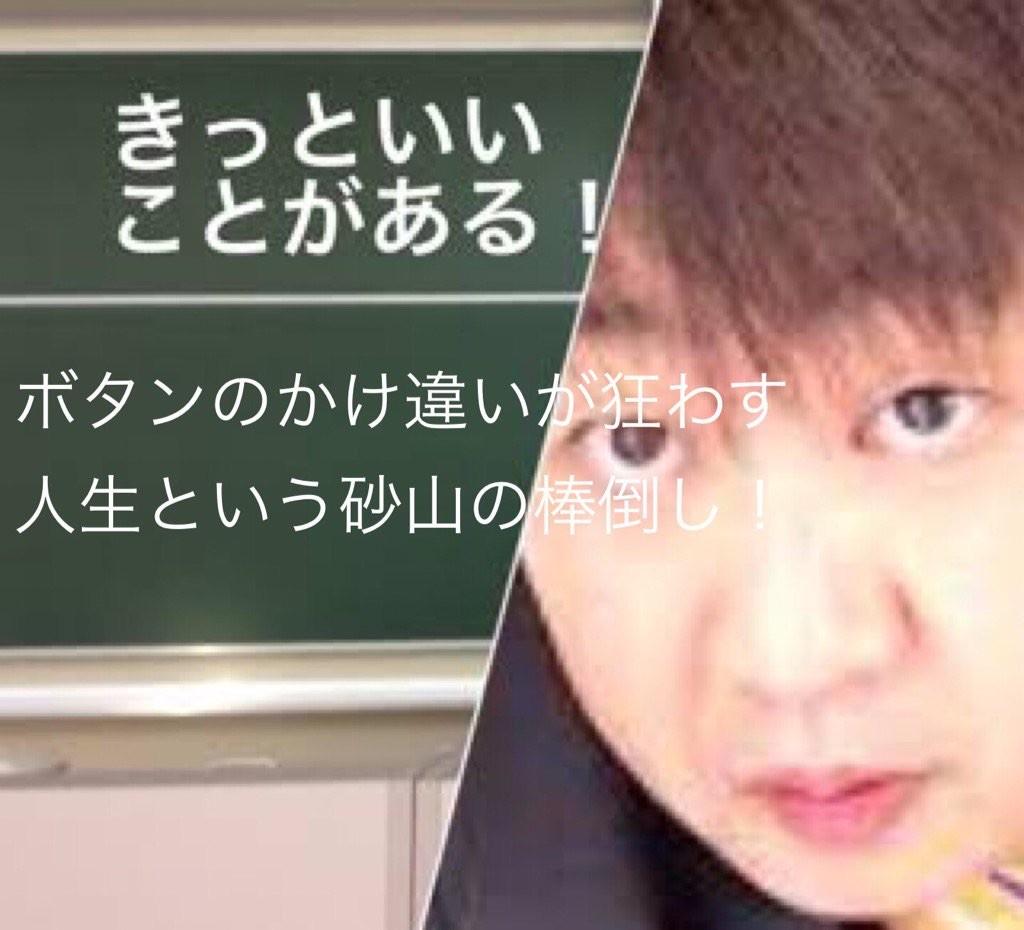 f:id:kimurakatsunori:20160902074510j:image