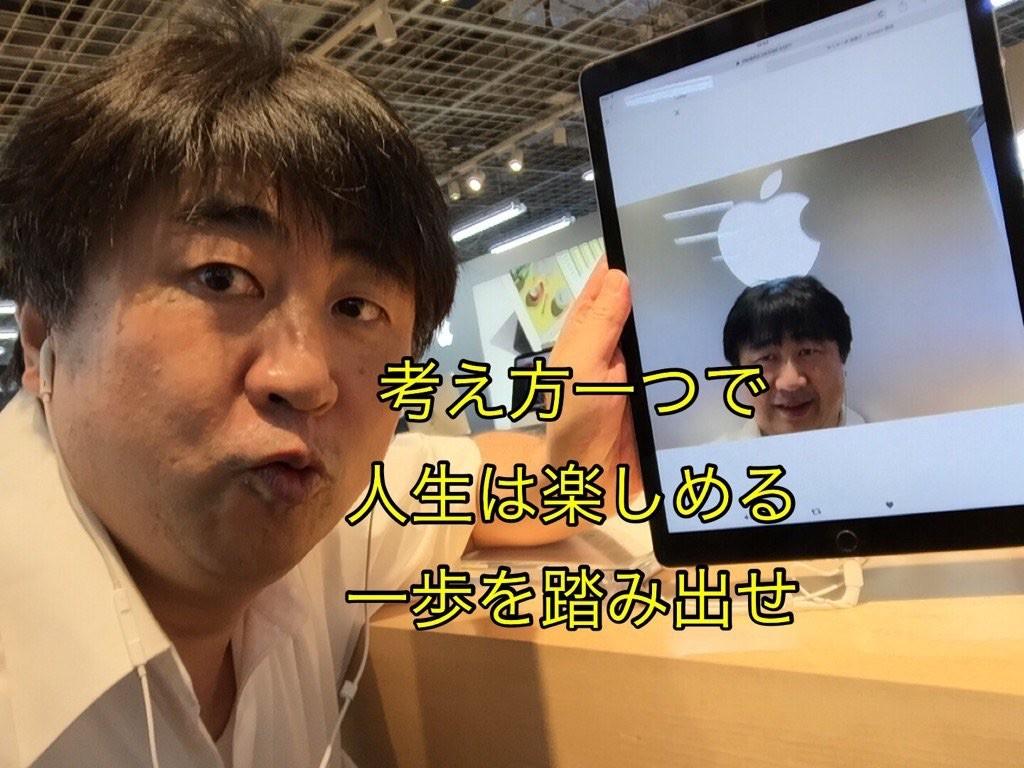 f:id:kimurakatsunori:20160905212932j:image