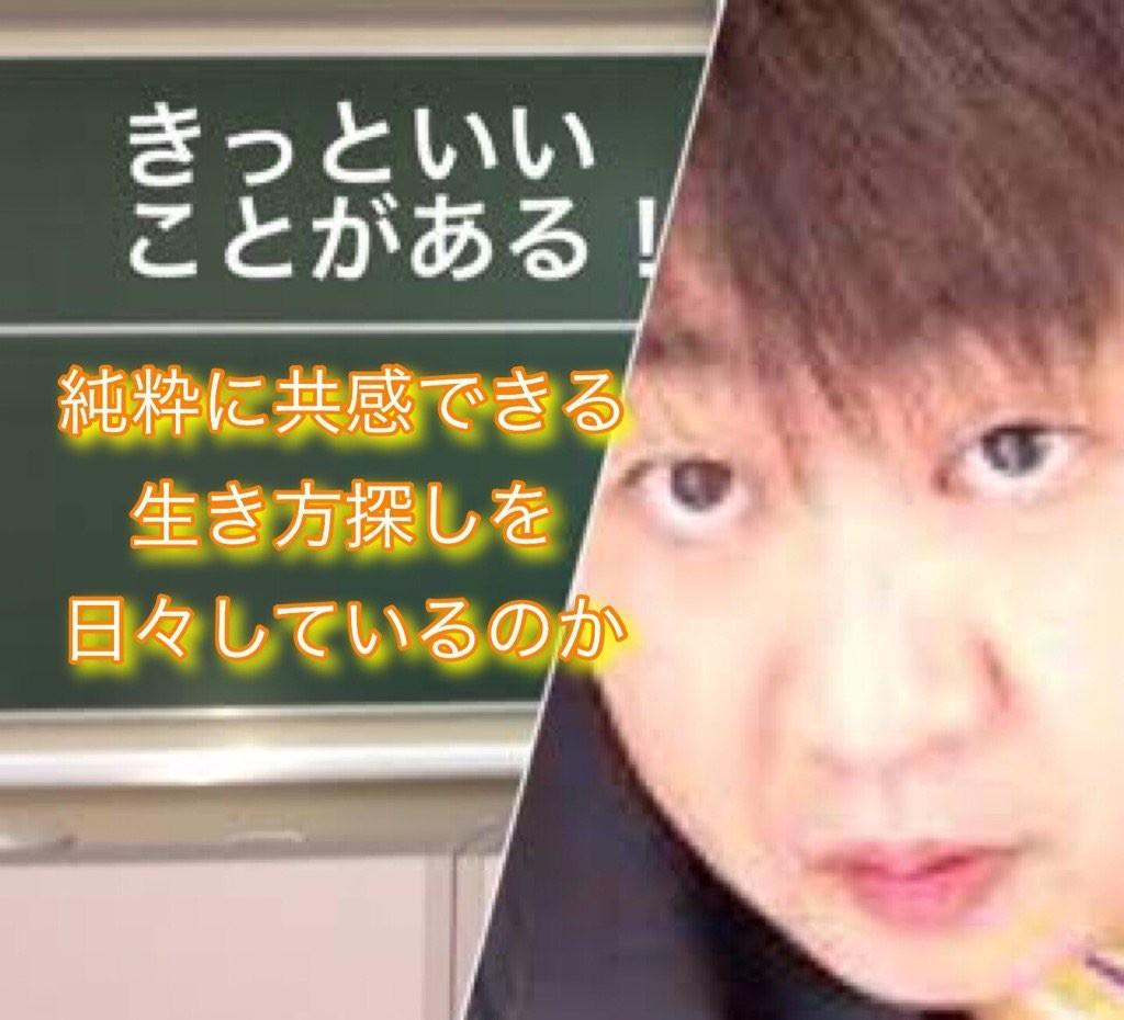 f:id:kimurakatsunori:20160911093832j:image