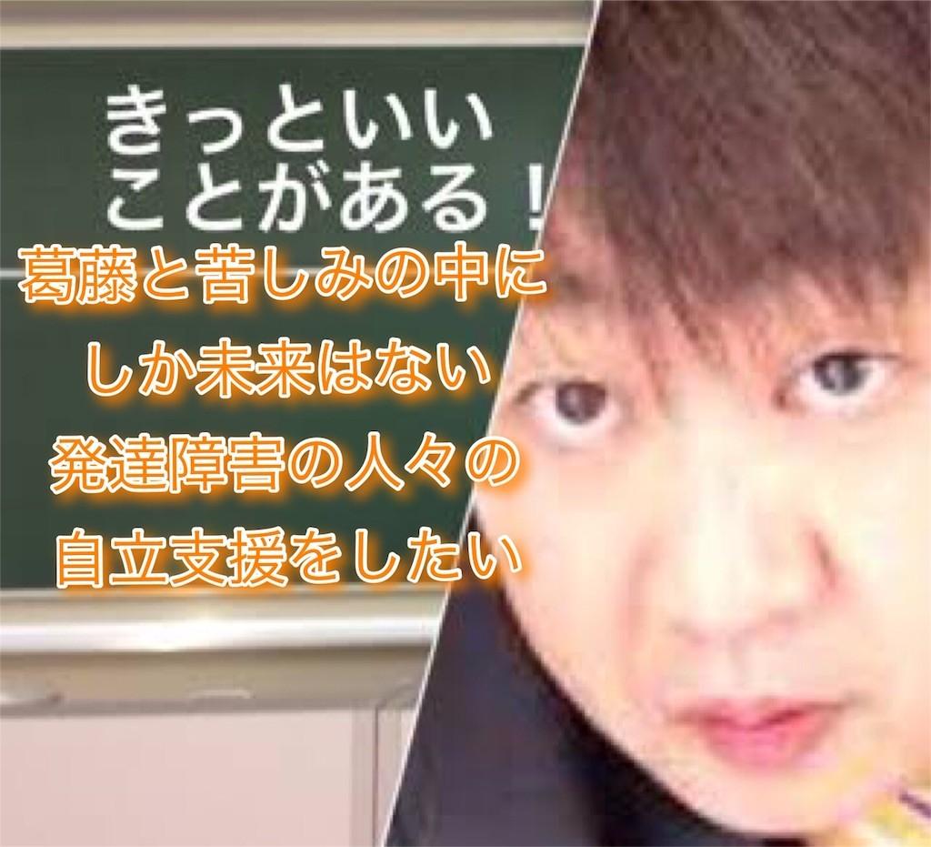 f:id:kimurakatsunori:20160911220727j:image