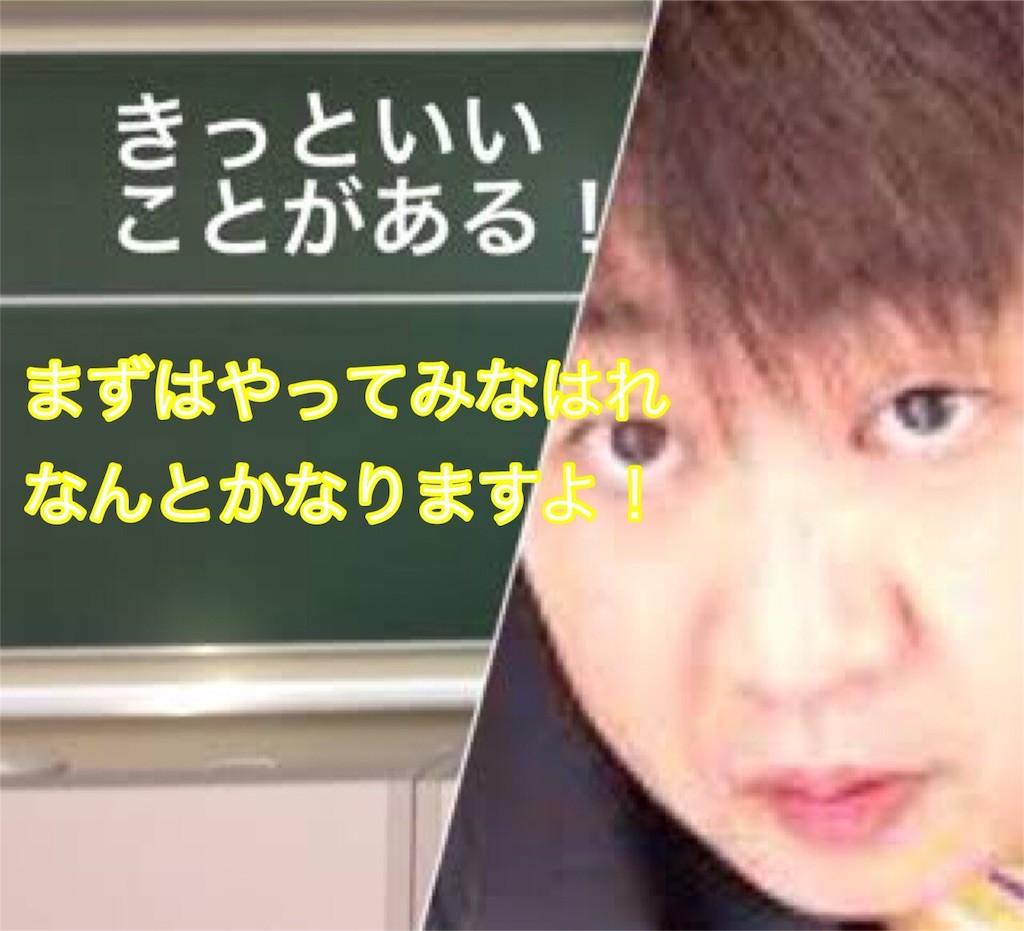 f:id:kimurakatsunori:20160911220730j:image