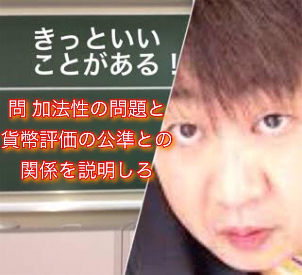 f:id:kimurakatsunori:20160911220737j:image