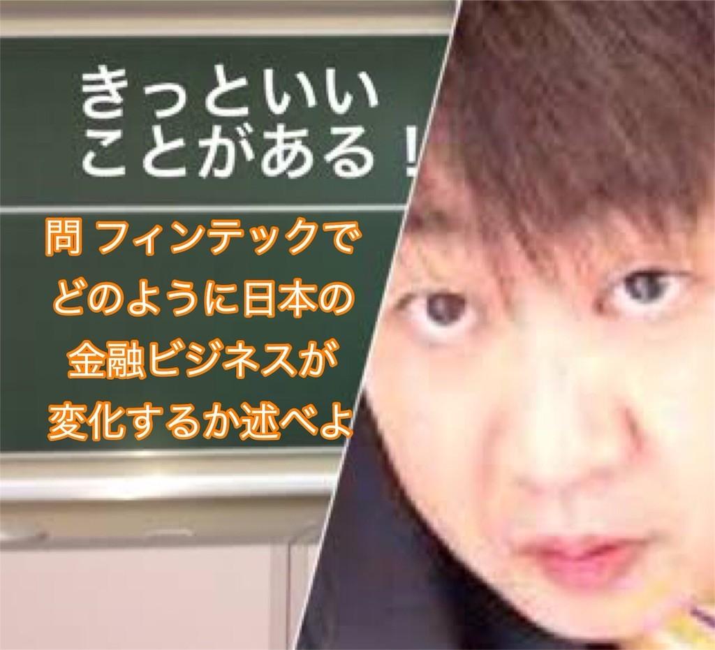 f:id:kimurakatsunori:20160911220747j:image