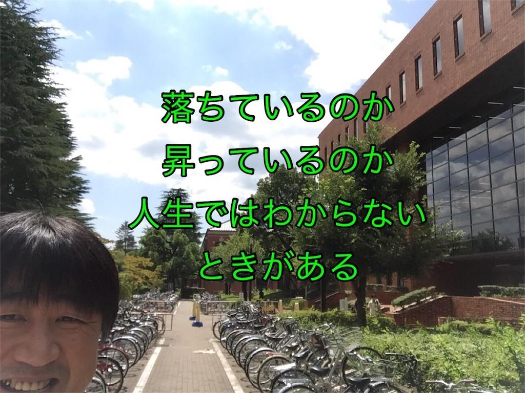 f:id:kimurakatsunori:20160911220813j:image