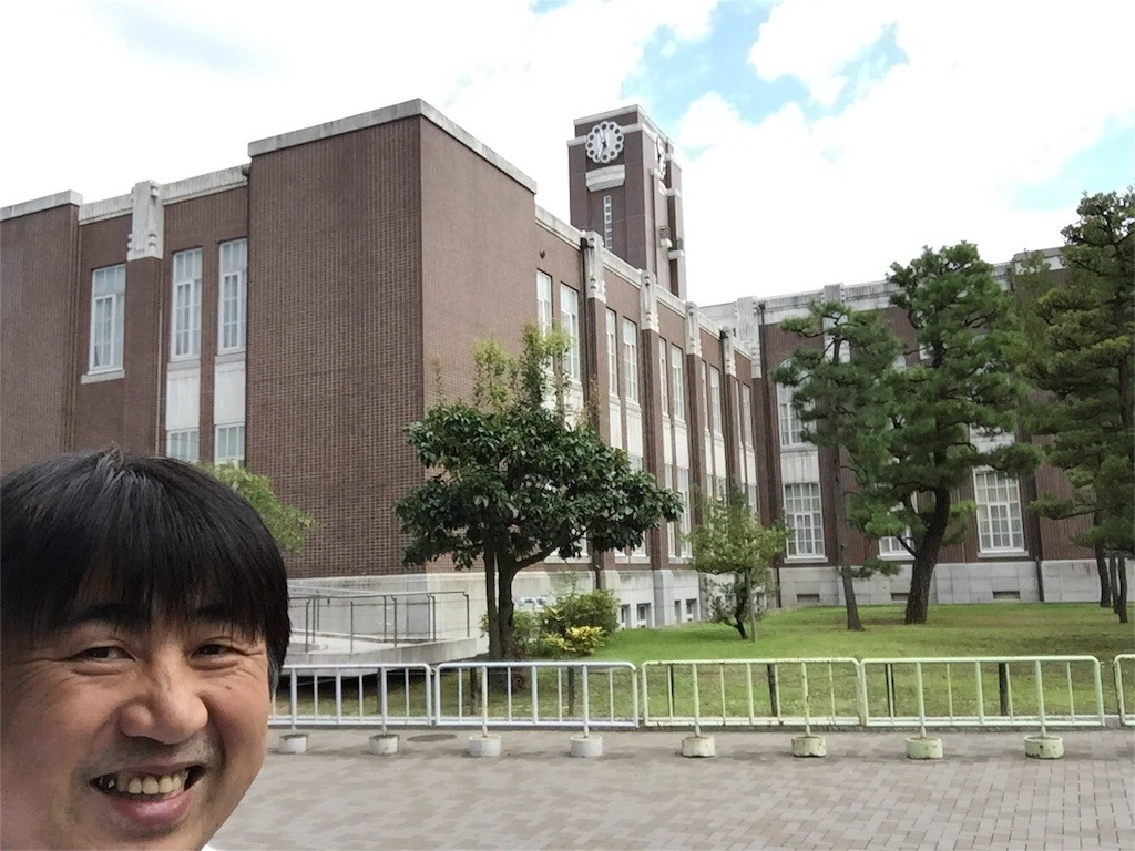 f:id:kimurakatsunori:20160911220850j:image