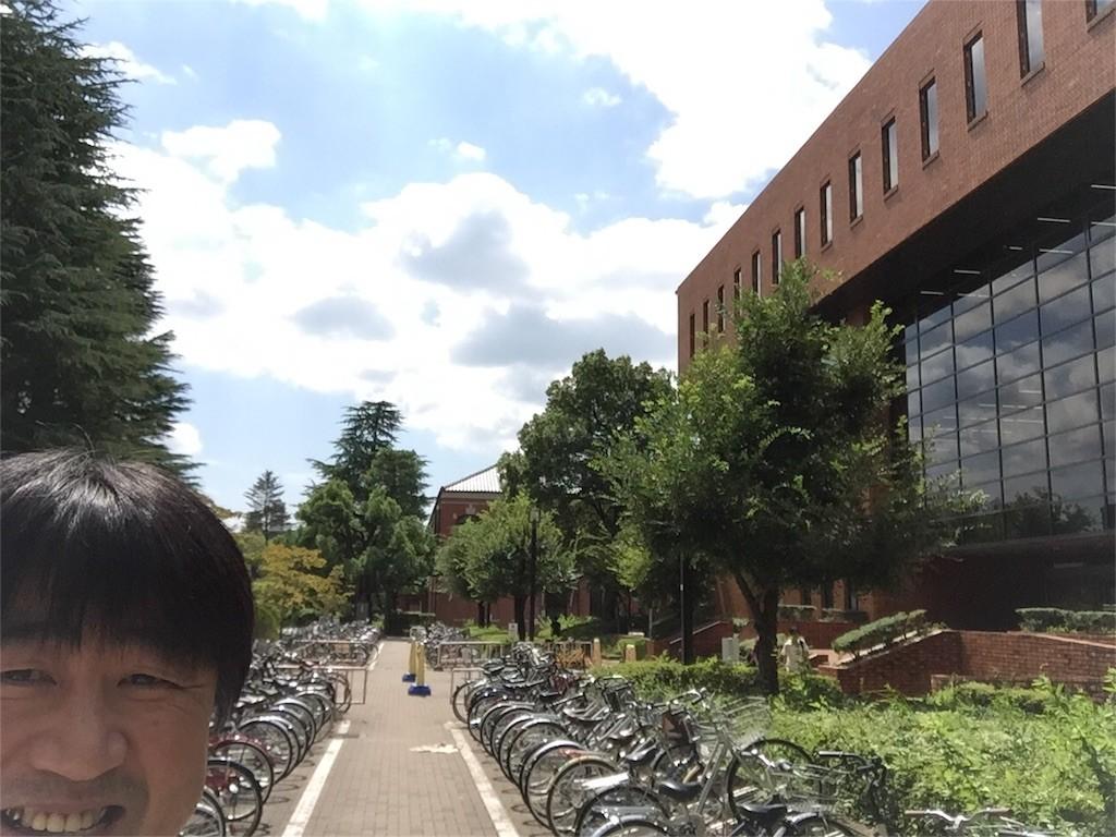 f:id:kimurakatsunori:20160911220918j:image