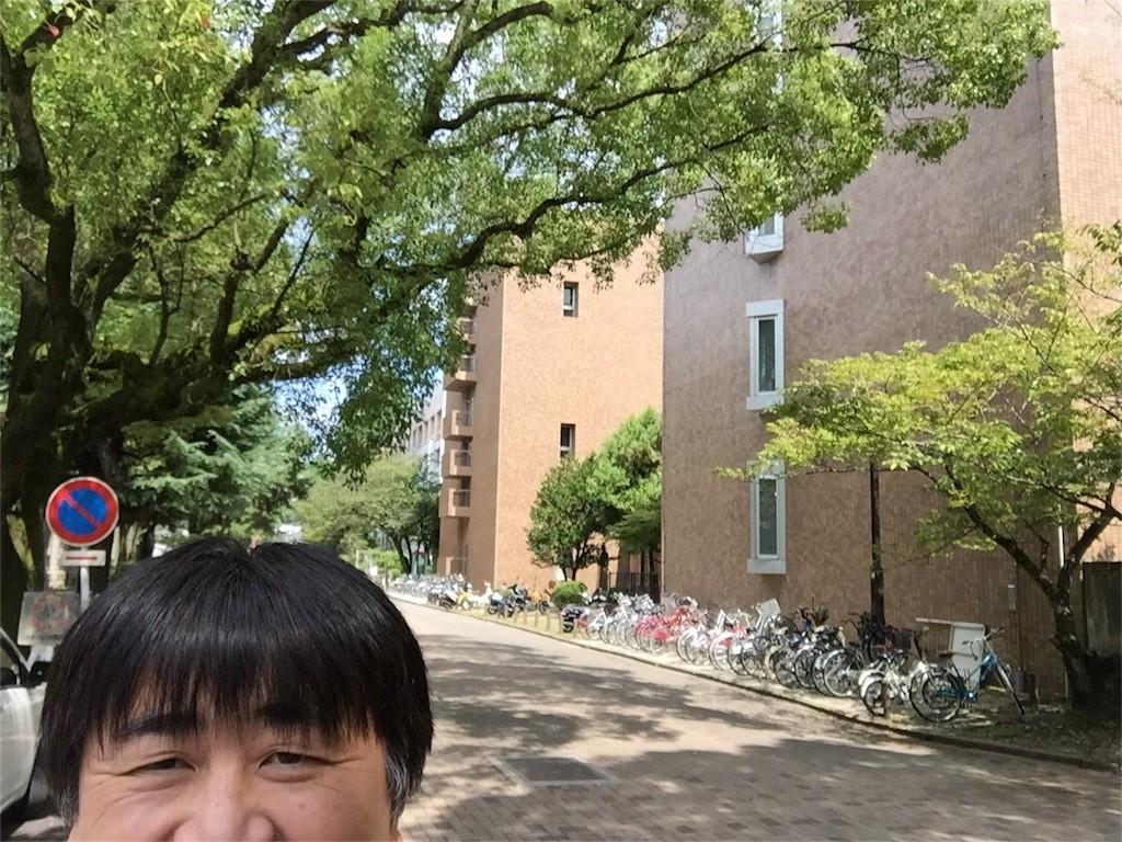 f:id:kimurakatsunori:20160911220953j:image