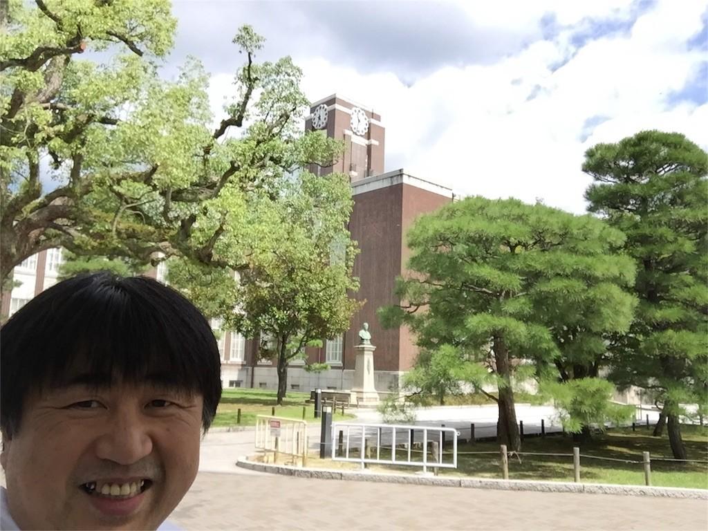 f:id:kimurakatsunori:20160911221008j:image