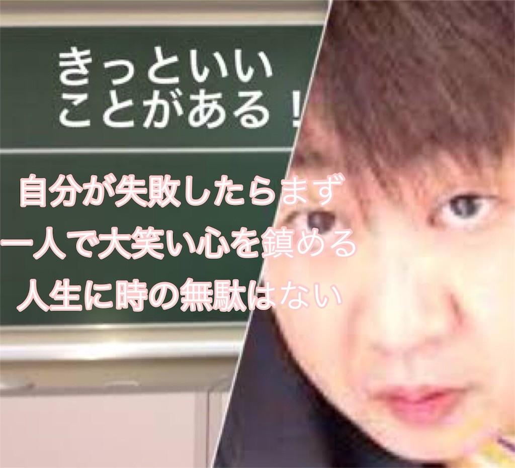 f:id:kimurakatsunori:20160911224830j:image