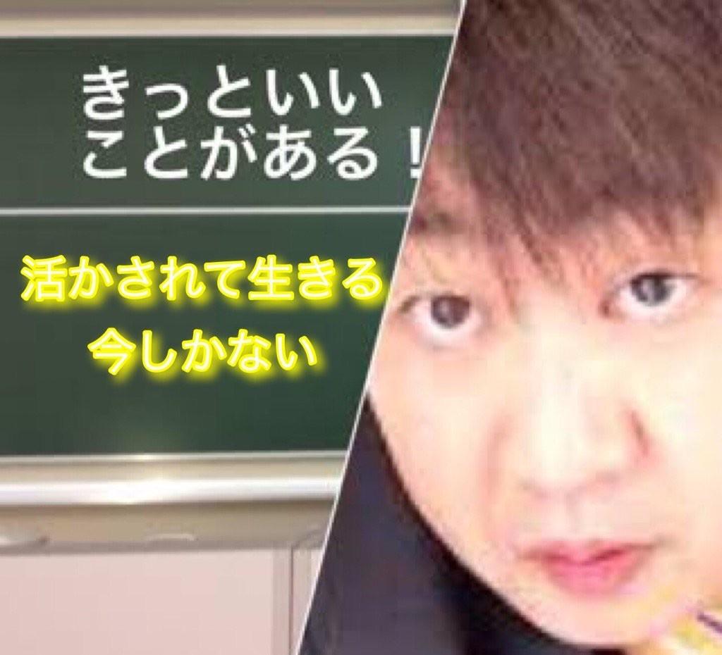 f:id:kimurakatsunori:20160921004649j:image
