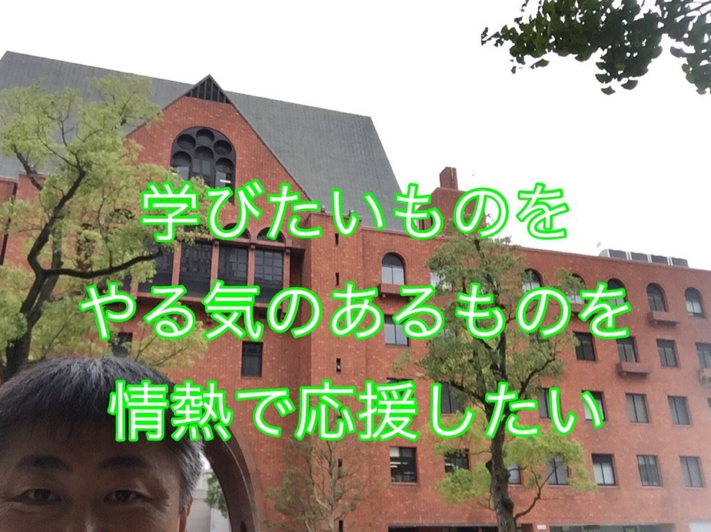 f:id:kimurakatsunori:20160925233340j:image