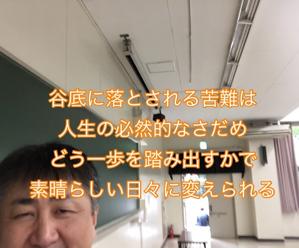 f:id:kimurakatsunori:20160926232018j:image