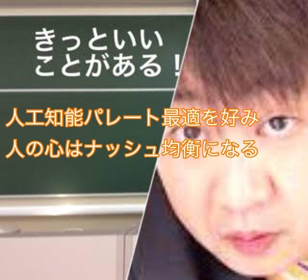 f:id:kimurakatsunori:20161002185927j:image