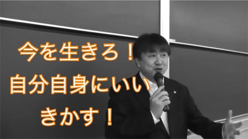 f:id:kimurakatsunori:20161020223435j:image